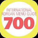 koreanfoodfoundation - Logo