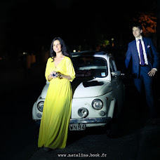 Wedding photographer Natalya Ilina (ilinatalia). Photo of 17.12.2012