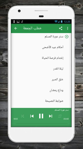 anachid 3afassi mp3
