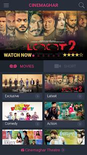 Cinemaghar - náhled