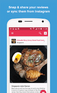 Burpple - Find Places To Eat- screenshot thumbnail