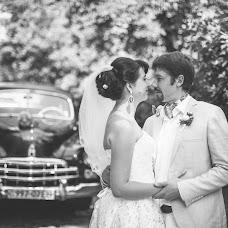 Wedding photographer Aleksandr Zolotarev (AlexZolotarev). Photo of 30.05.2014