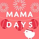 MAMADAYS(ママデイズ)妊娠・離乳食・育児を動画でサポート 育児記録を簡単登録、家族で共有