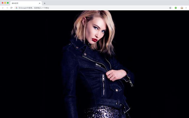 Sarah Gadon New Tab HD Pop Stars Themes