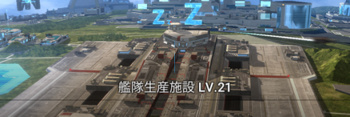 艦船を生産する施設