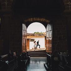 Wedding photographer Mauro Erazo (mauroerazo). Photo of 26.09.2016