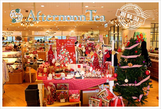 2016夢時代愛Sharing聖誕節Afternoon Tea聖誕套餐5