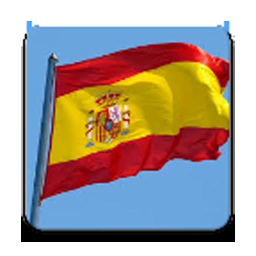 Spain language Read 03