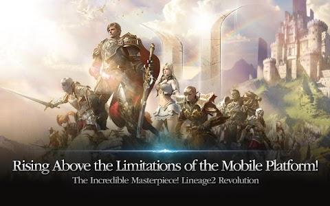 Lineage2 Revolution 이미지[6]