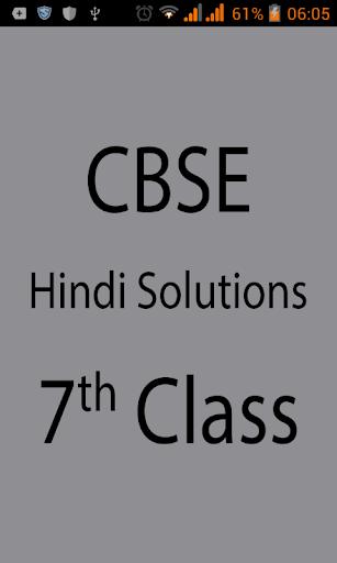 CBSE Hindi Solutions Class 7