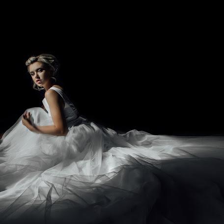 Wedding photographer Marina Bondarenko (id88581341). Photo of 03.01.2018