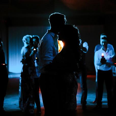 Wedding photographer Georgiy Shishkin (GeorgyShishkin). Photo of 02.04.2017