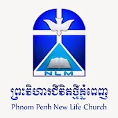 Phnom Penh New Life Church