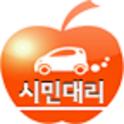 대구시민대리운전 icon