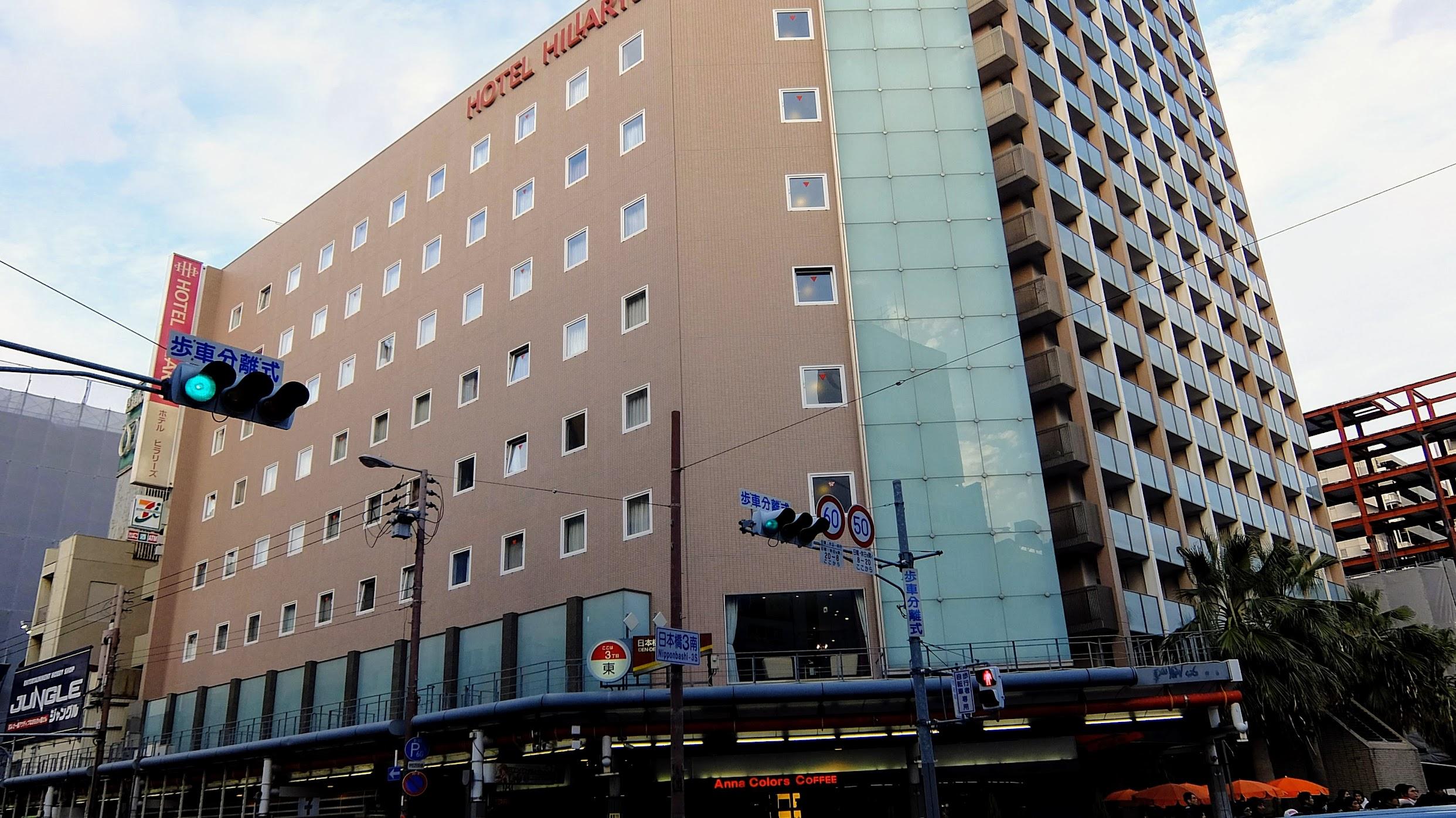 hotel hillarys Osaka,離南海難波站約五分鐘的腳程距離,而飯店附近剛好就是日本橋熱鬧的地方喔..