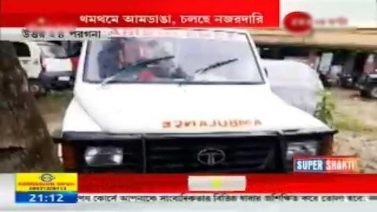 TV Bengal (বাংলা টিভি)- All Live TV 4