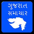 Gujarat Samachar Gujarati News