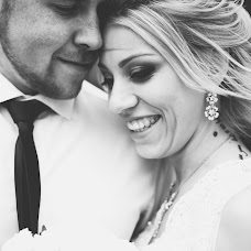 Wedding photographer Luiza Yudilevich (luizabesson). Photo of 22.08.2018