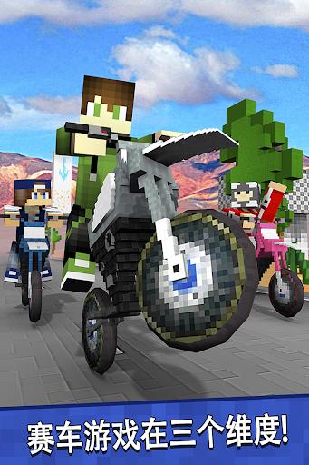 越野摩托 生存模式 - 摩托车 赛车游戏 对于 我的世界球迷