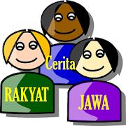Cerita Rakyat dari Jawa