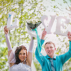 Wedding photographer Aleksandr Zhivotinsikiy (zhivotinsky). Photo of 18.04.2016