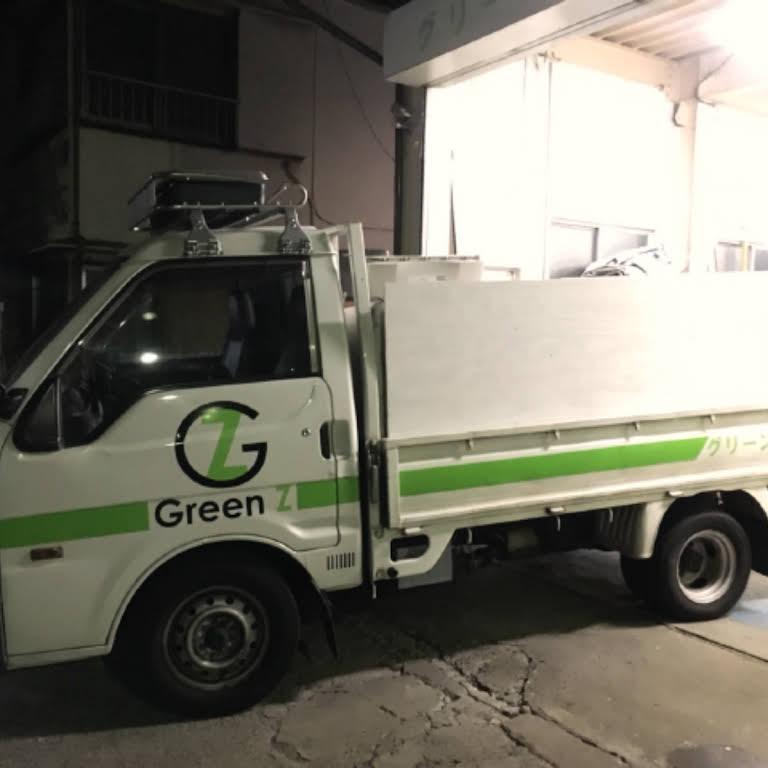 グリーンズ リサイクル
