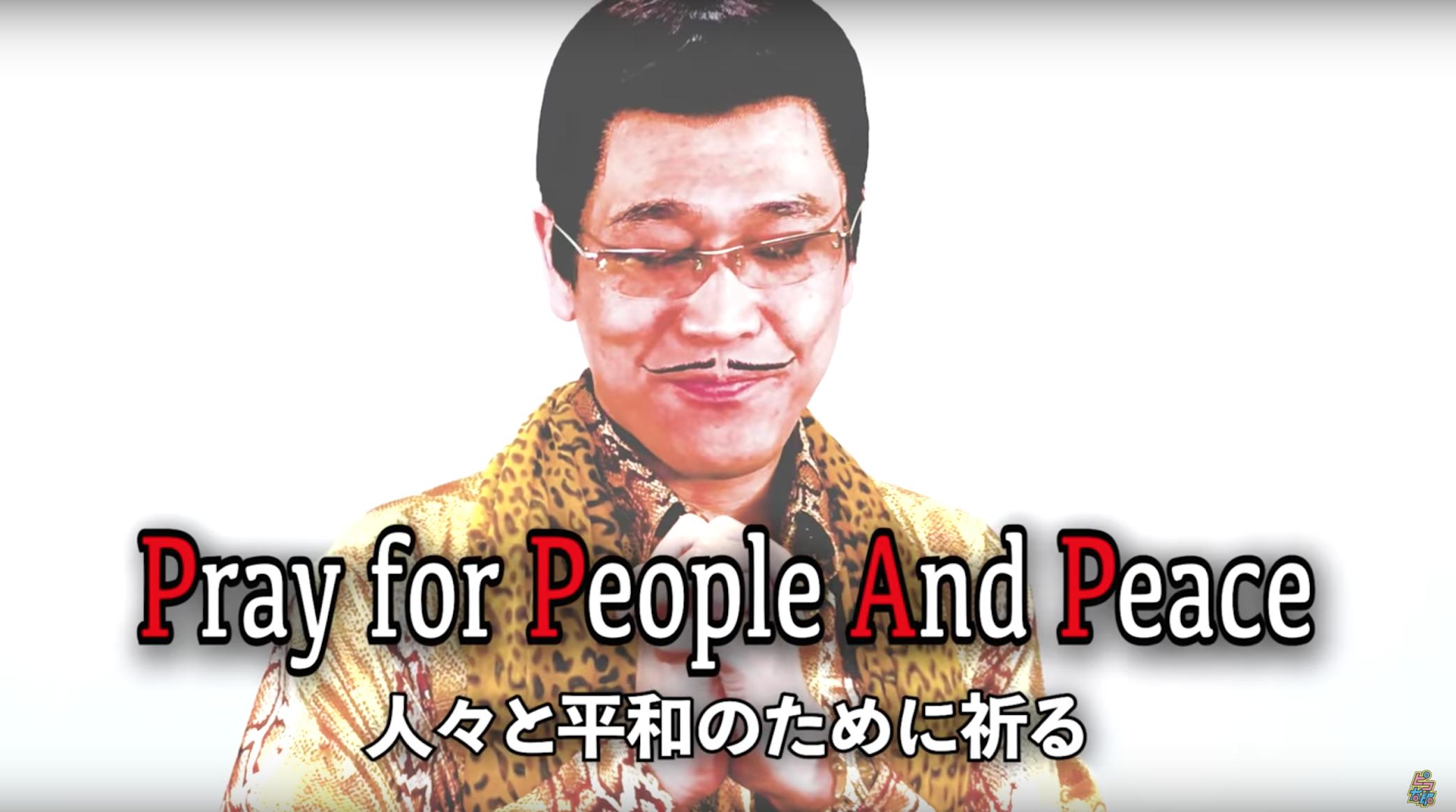 PIKO太郎( ピコ太郎 )公開〈 PPAP 〉最新版教大家 WASH!WASH!WASH!