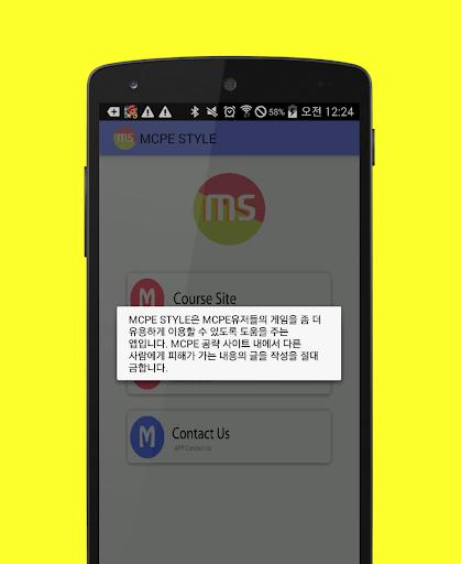 MCPE STYLE :마인크래프트시드 대박팁 울루랄라