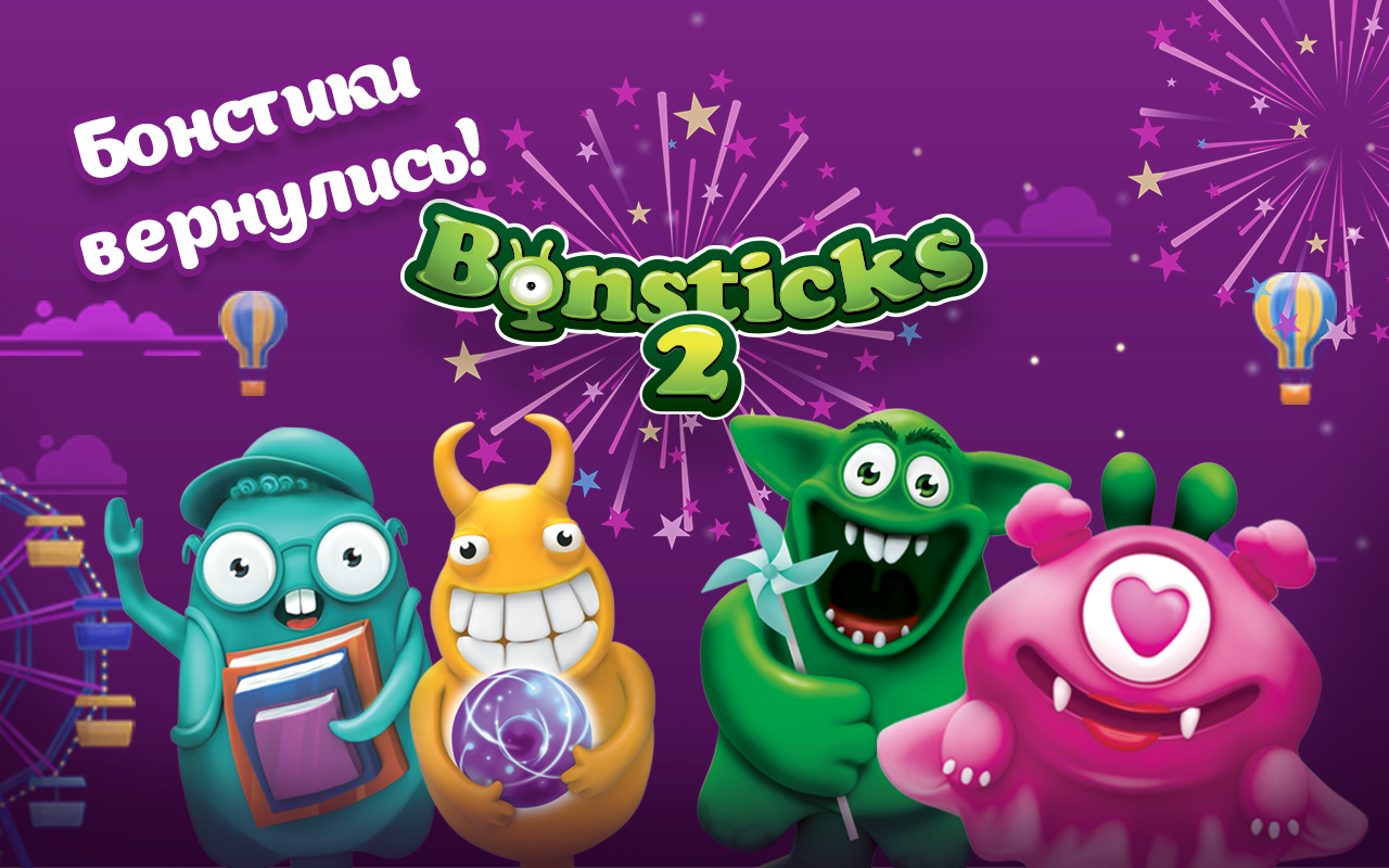 Bonsticks 2- screenshot