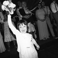 Photographe de mariage Pavel Salnikov (pavelsalnikov). Photo du 19.08.2017