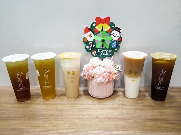 秀茶ShowTea 土城中央店