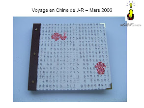 Photo: Voyage en Chine de J.R.