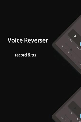 Voice Reverser screenshot 1
