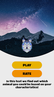 Game Which Animal Are You? - Personality test APK for Windows Phone