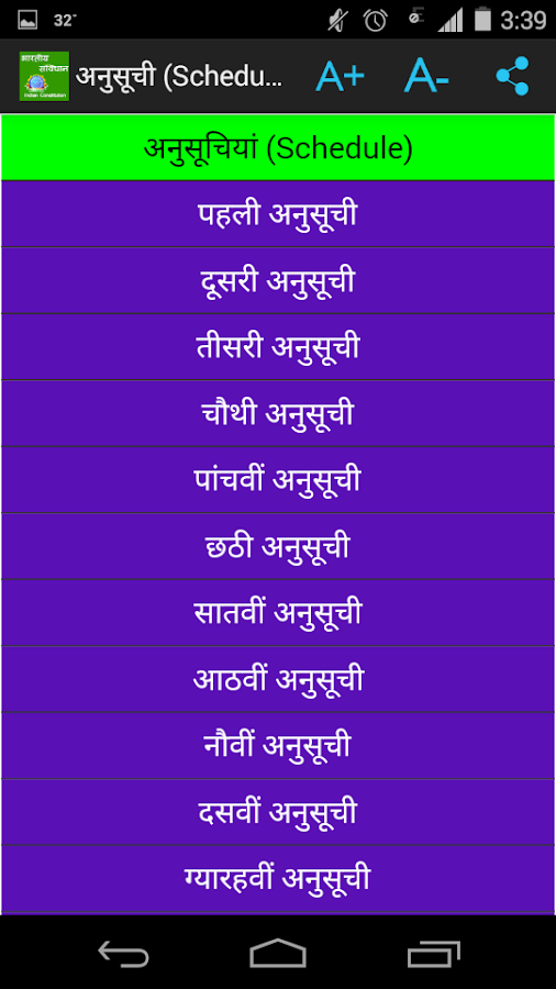 constitution meaning in hindi pdf