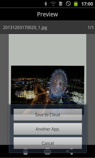 RICOH Smart Device Print&Scan screenshot 5