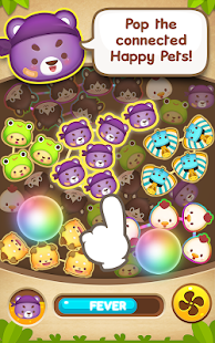 Puchi Puchi Pop: Puzzle Game - náhled