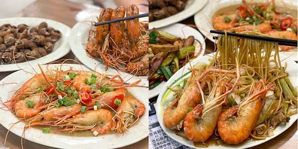 泰國蝦活蝦料理