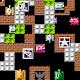 Super Tank (game)