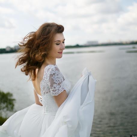 Wedding photographer Aleksandr Korsakov (korsar). Photo of 12.02.2018