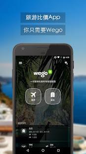 Wego - 機票酒店搜尋訂購  螢幕截圖 1