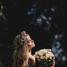 Wedding photographer Aleksandra Alesko (arastudio). Photo of 03.08.2015
