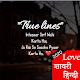 1000+ Love School Shayari 2020 Download on Windows