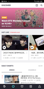 Global Star Live app V LIVE - Apps on Google Play