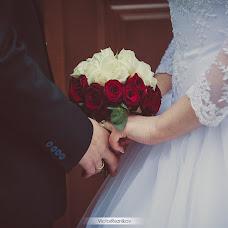 Wedding photographer Viktor Reznikov (victorreznikov). Photo of 04.11.2016