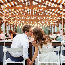Wedding photographer Saida Demchenko (Saidaalive). Photo of 26.10.2018
