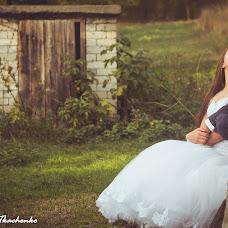 Wedding photographer Oleg Tkachenko (Olegbmw). Photo of 14.11.2015