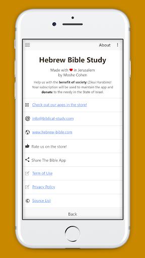 Hebrew Bible Study - Commentary & Translation 20.5.31 screenshots 8