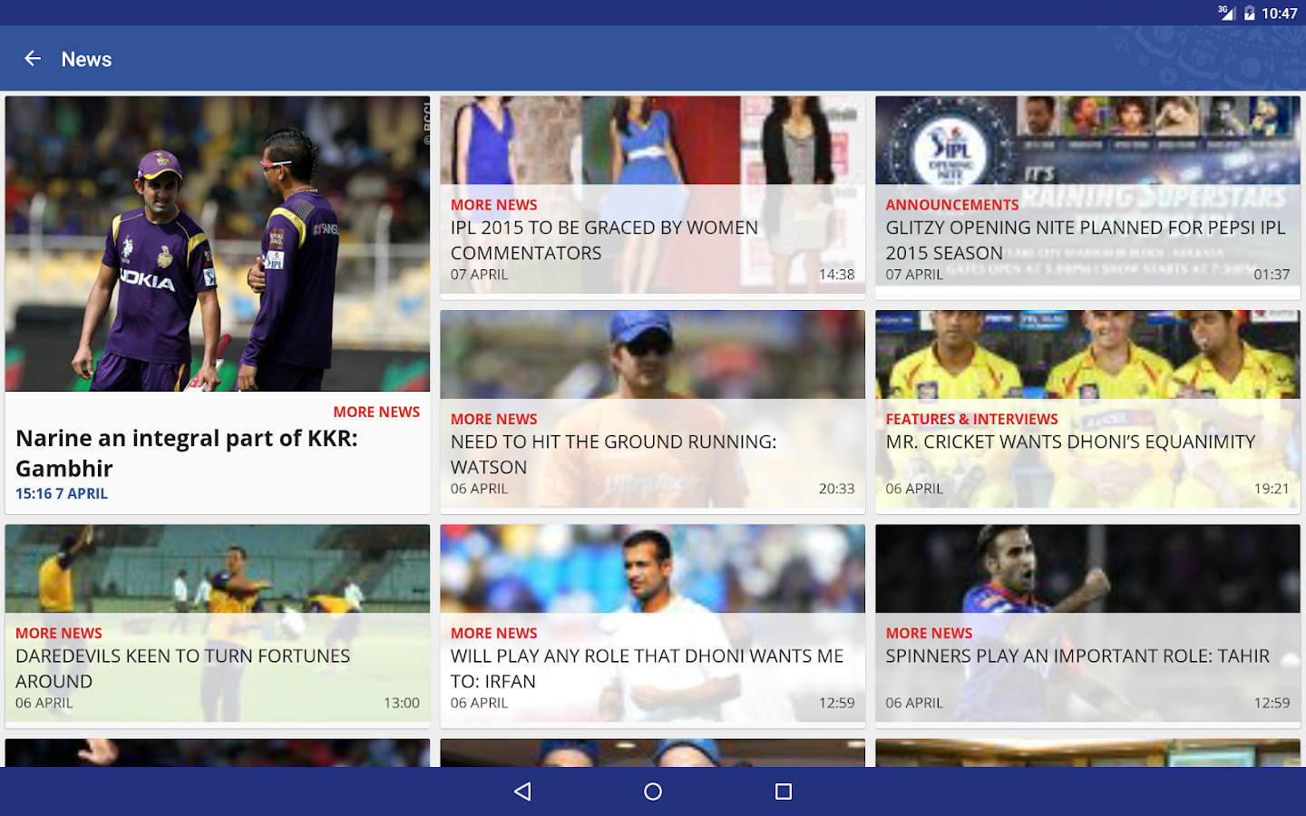 BCCI- screenshot