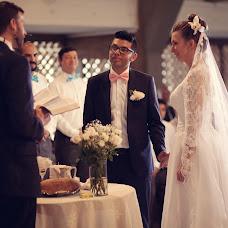 Wedding photographer Polina Zadirako (zadirako). Photo of 22.11.2016